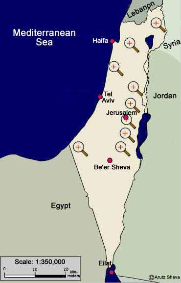 Quia - ISRAEL\'S BORDERS