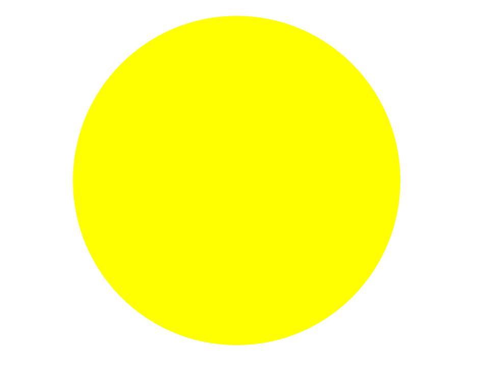 Картинка желтая серединка
